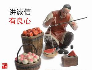 老许酒后叨叨:用良心做海参,病人吃的也放心
