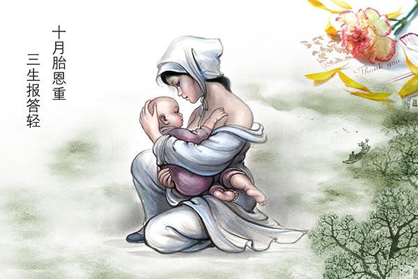吃海参让我们的母亲被时光温柔以待
